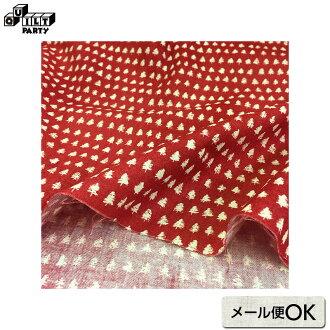 web20180702-07, Tree, 0.3m~ | patchwork quilt, Yoko Saito, Christmas fabric, tree