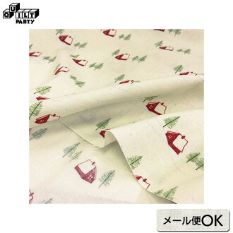 web20180702-10, Snow house, 0.3m~  | patchwork quilt, Yoko Saito, Christmas fabric