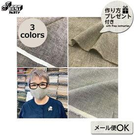 web20190627-02 綿麻キャンバス ダンガリー(プレゼント付) 10cm | 数量1=10cmです