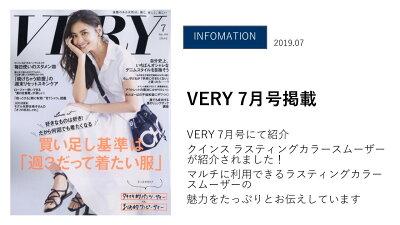 雑誌VERY