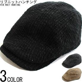 ニット編み ハンチング キャップ メンズ CAP HAT 帽子 鳥打帽 ベレー帽