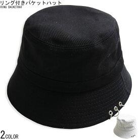 リング バケットハット アドベンチャー サファリハット ハット 帽子 メンズ レディース