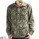 【ZULU】ROCK 豹柄 長袖シャツ ワークシャツ レオパード柄 ヒョウ柄 シャツ メンズ ロック