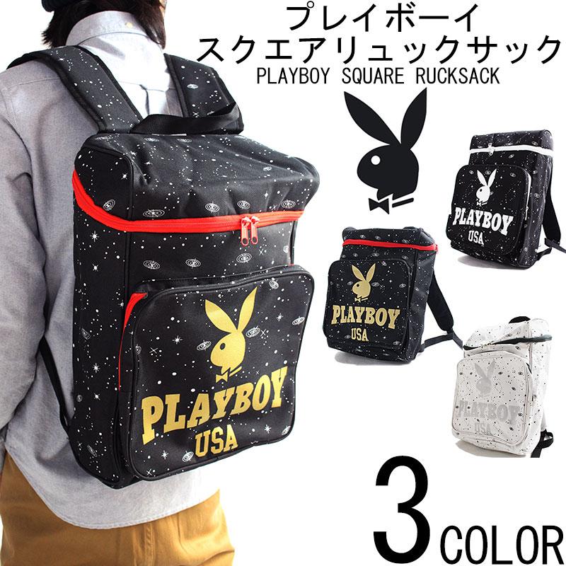 PLAY BOY プレイボーイ スクエア リュックサック 宇宙柄 バックパック デイパック バッグ BAG