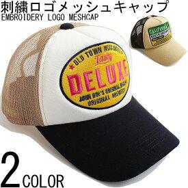 アメカジ ワッペン メッシュキャップ メンズ CAP 帽子 ベースボール スナップバック 刺繍