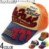 777スリーセブンビンテージメッシュキャップメンズCAP帽子ベースボールスナップバック刺繍