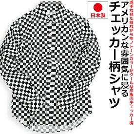 日本製 VINTAGE EL チェッカー柄 長袖シャツ メンズ 市松柄 チェッカーフラッグ ROCK シャツ 派手柄 かわいい柄シャツ モノトーン 白黒 アメリカン