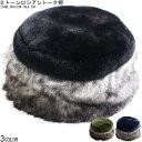 RUBEN ルーベン ロシア帽 メンズ ロシアン帽 ファー CAP 帽子 冬 防寒