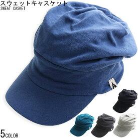 帽子 スウェット キャスケット メンズ レディース ワークキャップ ハット 春 夏 秋
