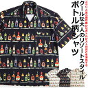 CIAO チャオ 酒 ボトル オープン 半袖シャツ メンズ 開襟シャツ リカー柄 オープンシャツ
