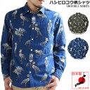 CIAO チャオ 日本製 ハシビロコウ柄 長袖シャツ メンズ 鳥柄 派手柄 柄シャツ