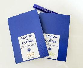 アクア・ディ・パルマ Acqua Di Parma ブルー メディテラネオ アランチャ ベルガモット チプレッソ Acqua