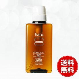 haru 黒髪スカルプ・プロ 400ml 約2ヶ月分