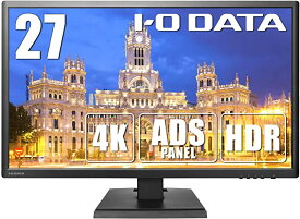 I-O DATA 4K モニター 27インチ 4K PS5 PS4 Pro HDR ADSパネル HDMI×3 DP×1 EX-LD4K271DB