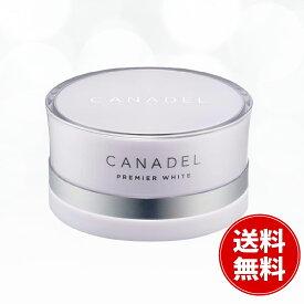 CANADEL カナデル プレミアホワイト オールインワン 美容液クリーム 58g