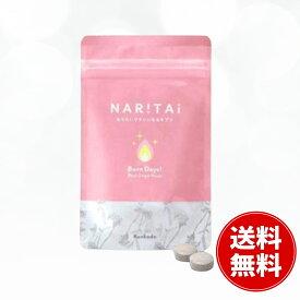 NARITAI ナリタイ 60粒