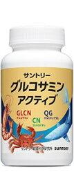 サントリー グルコサミン アクティブ180粒 機能性表示食品