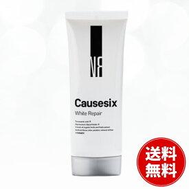Causesix コーズシックス ホワイトリペア 50g 医薬部外品