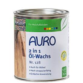 【送料無料】AURO アウロ Nr.128ツーインワンオイルワックス 0.75L 100%天然原料でできた無垢材用のワックスです。