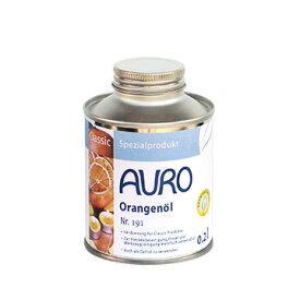 AURO(アウロ) Nr.191 天然シンナー 0.2L缶 【HLS_DU】【RCP】