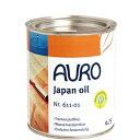 【送料無料】AURO アウロ No.690天然水性オイルワックス 0.75L