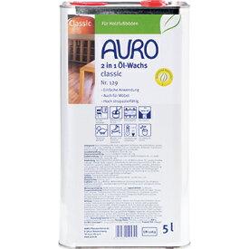 【送料無料】AURO アウロ No.129天然油性オイルワックス 5L 100%天然原料でできた無垢材用のワックスです。【np-0129・np.0129】