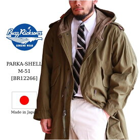 Buzz Rickson's バズリクソンズ PARKA-SHELL M-51 M-51 パーカ