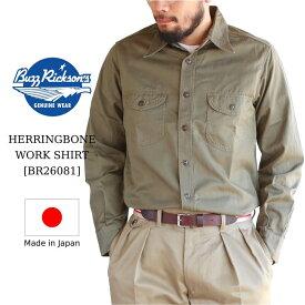 Buzz Rickson's バズリクソンズ HERRINGBONE WORK SHIRT ヘリンボーン ワークシャツ オリーブメンズ 日本製 ミリタリー アメカジ