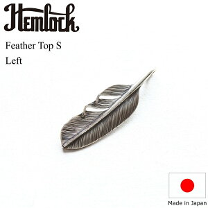 hemlock ヘムロック Feather Top S Left フェザートップ S 左曲がりメンズ アメカジ シルバー ペンダントトップ