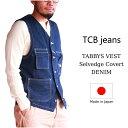 TCB jeans TCBジーンズ TABBYS VEST Selvedge Covert DENIM タビーズベスト デニムメンズ アメカジ 日本製