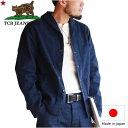 TCB jeans TCBジーンズ SEAMENS Jumpers シーメンズ デッキジャケットメンズ アメカジ ミリタリー 日本製
