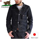 TCB jeans TCBジーンズ S40's Jacket 大戦モデル デニムジャケット メンズ アメカジ 日本製 デニム ジャケット