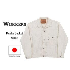 WORKERS ワーカーズ 1st Type Jacket, White Denim ホワイトデニムジャケットメンズ アメカジ アメトラ 日本製