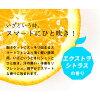 ■柑橘王子■智能恢复精力雾