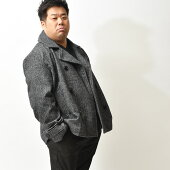 【送料無料】コート大きいサイズメンズPコートピーコートショート丈ビジネスコートブラックネイビー2L3L4L5LXLXXLXXXLXXXXL大きいビックサイズイワショーチャビ男チャビー