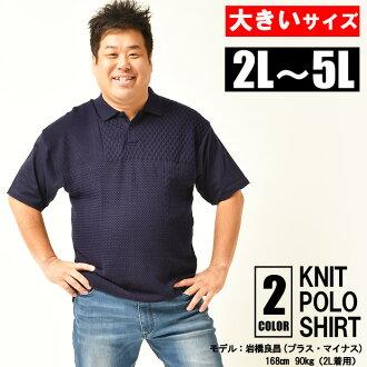 大的尺寸人开领短袖衬衫短袖开领短袖衬衫短袖财编织物漂亮的夏季服装夏季商品2L 3L 4L 5L XL XXL XXXL XXXXL夏天大的bikkusaizuiwasho