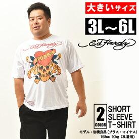 Tシャツ 大きいサイズ メンズ 半袖 半袖Tシャツ Ed Hardy エドハーディー 夏 夏服 夏物 3L 4L 5L 6L XL XXL XXXL XXXXL 大きい ビックサイズ イワショー チャビ男 チャビー