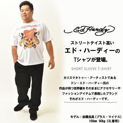 Tシャツ大きいサイズメンズ半袖半袖TシャツEdHardyエドハーディー夏夏服夏物3L4L5L6LXLXXLXXXLXXXXL大きいビックサイズイワショー