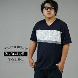 Tシャツ メンズ 半袖 大きいサイズ パイル パイル地 半袖Tシャツ カジュアルTシャツ トップス VネックTシャツ 薄手 おしゃれ ネイビー 花柄 ボタニカル柄 夏 夏服 夏物 春夏 大きい 大きめ おおきいサイズ ゆったり 服 2L 3l 4l 5l ビックサイズ キングサイズ