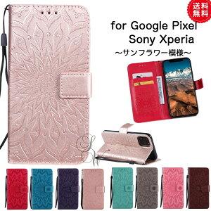 Google Pixel 3a ケース Google Pixel 3a XL カバー Google Pixel 4 手帳型 ひまわり Google Pixel 4L カバー ケース google 携帯ケース カード収納 マンダラ エスニック 民族風 型押し ストラップ付き ケース アイ