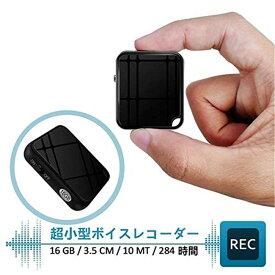 ★10%OFFクーポンあり★QZT ボイスレコーダー 小型 16GB ICレコーダー 録音機 長時間録音 連続録音 音声検知録音 遠距離録音 OTG対応 超軽量 録音 ワンタッチ録音 操作簡単 携帯便利 高音質 高性能 多機能 1年保証