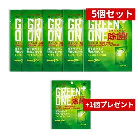 【30日まで限定セール】ウイルスシャットアウト ウイルスブロッカー 除菌カード GREEN ONE除菌 空間除菌カード 日本製 首掛けタイプ ネックストラップ付属