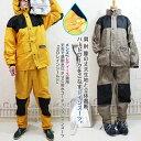 【送料無料】PVC防水コーティングレインスーツ『3Dレインシールド』レインウェア[上下]メンズ/レディース兼用【イエ…