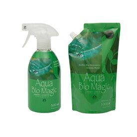 アクアバイオマジックお得セット 500ml+1000ml Aqua Bio Magic 重曹電解洗浄液 重曹水 除菌 消臭 洗浄