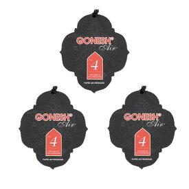 ガーネッシュ GONESH 車 芳香剤 吊り下げ エアフレッシュナー カーフレッシュナー No.4 3個 ネコポス