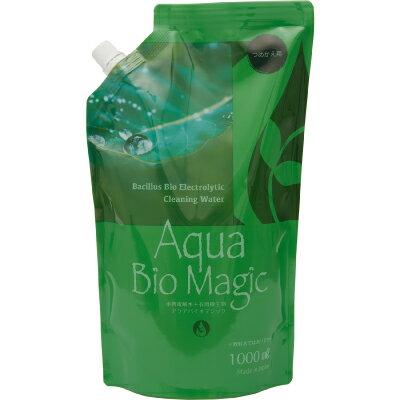 アクアバイオマジック詰め替え用 1000ml Aqua Bio Magic 重曹電解洗浄液 重曹水 除菌 消臭 洗浄