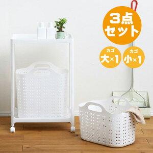 洗濯かご スリム 2段 キャスター 日本製