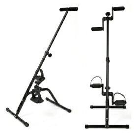 腕回しもできるペダルこぎ運動器 SE5600 ペダルサイクルマシン