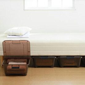 ベッド下収納ケース4個組 ブラウン