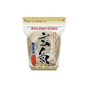 川島米穀店 無洗米の発芽玄米・玄氣 1.5kg 無農薬 真空パック 無農薬 玄米 無洗米